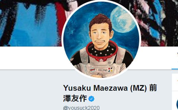 前澤社長、1億円お年玉企画の第2弾「いずれやりたい」 当選DM全員に送信完了「感動と感謝です」