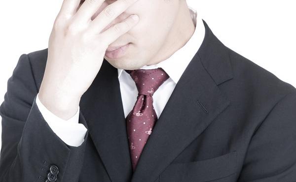 【悲報】休日出勤の僕、始業1時間前に出社したかった為、無断欠勤扱いとなり休日出勤なのに有休強制消化で1日勤務することになる