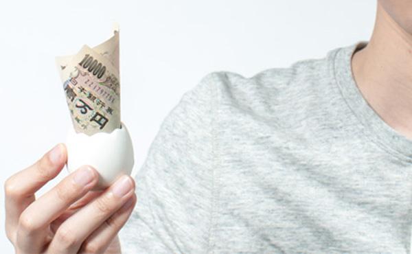 お金って紙なのにどうして価値があるんや?