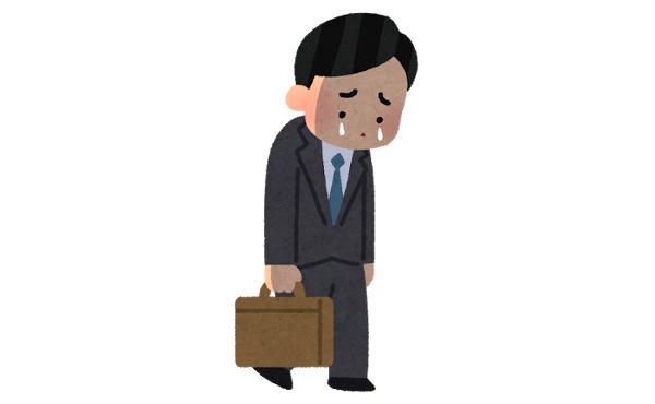【悲報】ワイ営業マン、出禁になる