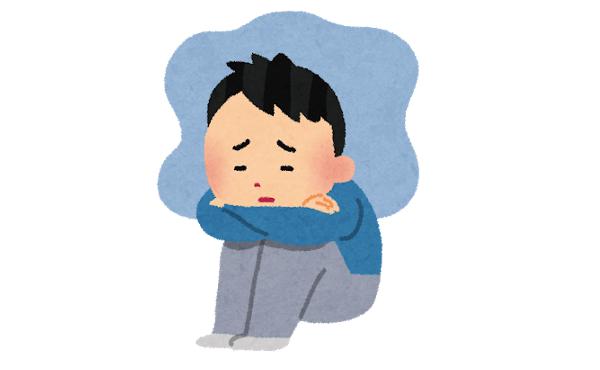 やっぱ鬱で仕事辞めたらその後の人生詰みなのか?