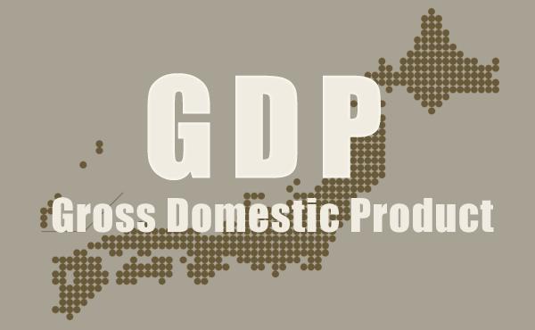 GDP 8期連続プラス 去年10月-12月 年率+0.5%
