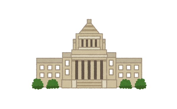 国家公務員法改正案、政府が廃案方針固める