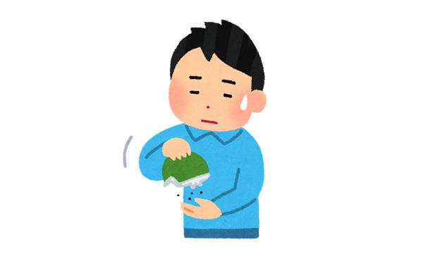 【悲報】フリーター俺氏www残金1800円になってしまうwwwww