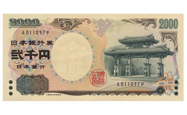 ワイ「1万円札スッ」店員「こちらまず2,4,6,8,9千円のお返しと…」