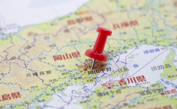 岡山市「東京23区から移住してくれたら、最大100万円あげます」
