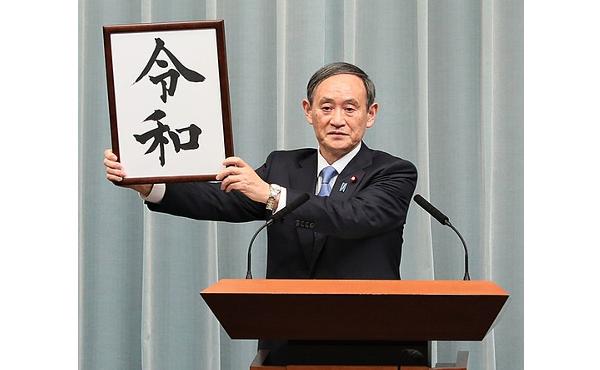 令和おじさんこと菅総理の在職期間を予想しようぜ。宇野宗佑3ヶ月とかはマジ勘弁な