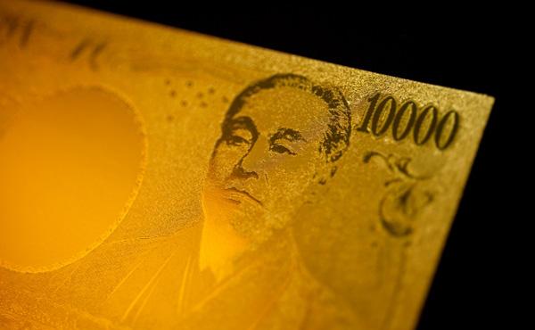 【中間層】年収1000万円以上になったら幸せ?「ゆとりがある」のは4人に1人