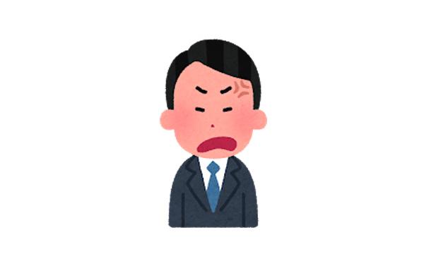 俺をゴミの如く毎日怒り続けてた上司が他県に異動になったんだけど電話でまだ怒ってくる