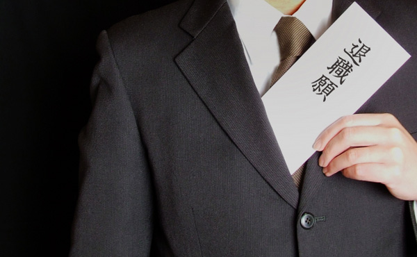 【悲報】ワイの職場、仕事できる人がどんどん辞めていく