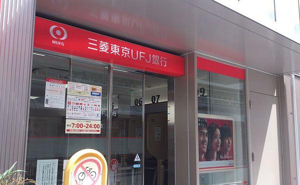 俺が三菱東京UFJ銀行に貸してやってる金額