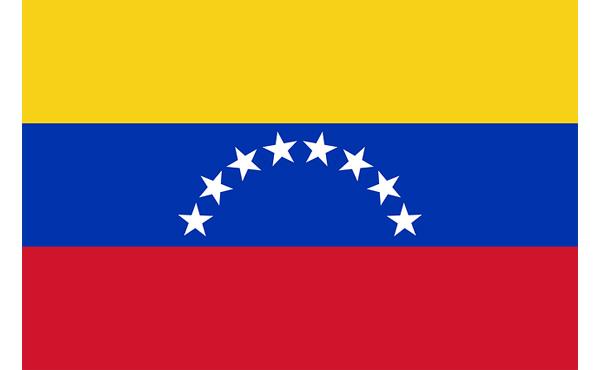 紙幣刷りまくった昨年のベネズエラのインフレ率www