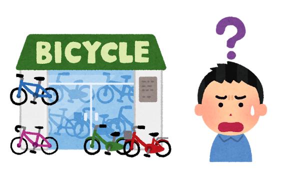 自転車屋「そろそろクロスバイクのオーバーホールどうです?」 俺「は?」