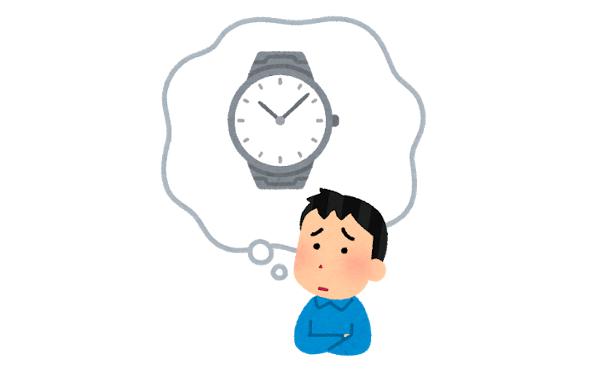 27歳なんだが、5万以内で腕時計が欲しい