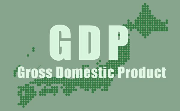 【内閣府】4月~6月のGDP 2期ぶりにプラス 1.9%増 内需が拡大