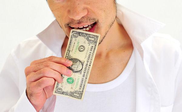 ワイFXの天才、3万円を268,969円に