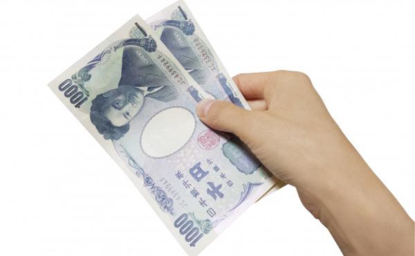 原価2千円くらいで5千円の利益を出し月に30個程度売れる物に自信ニキ