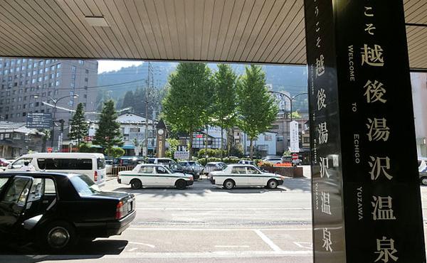 「マイナス180万円で購入します」 越後湯沢リゾートマンションが「負動産」に スキー人口、ピークの3分の1以下に減少