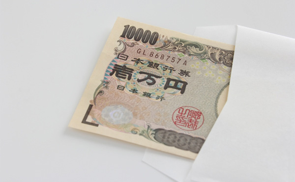 思い出に残る1万円の使い方って