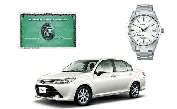 車と腕時計とクレジットカード見ればそいつのランクは大体分かる
