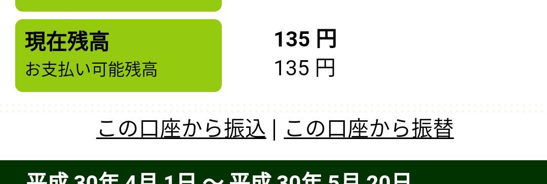Ys3F41l