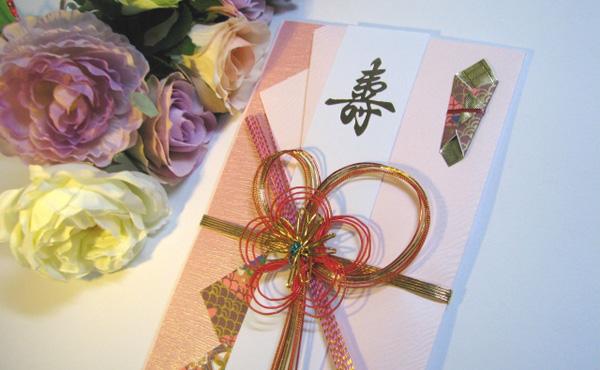 結婚式のご祝儀は2万円じゃだめ?