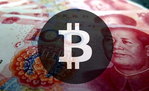 中国三大取引所の一つ「ビットコイン中国」が今月末で取引全面停止…ビットコイン価格は30%以上急落