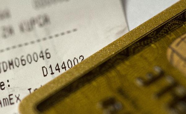 口座残高ゼロ円でクレジットカード使って買物しまくったらどうなるの?