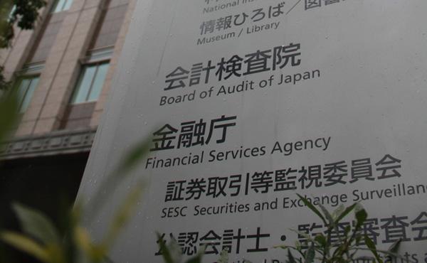金融庁「みんななんでNISA利用してくれへんのや… よっしゃ、制度改正したろ!」