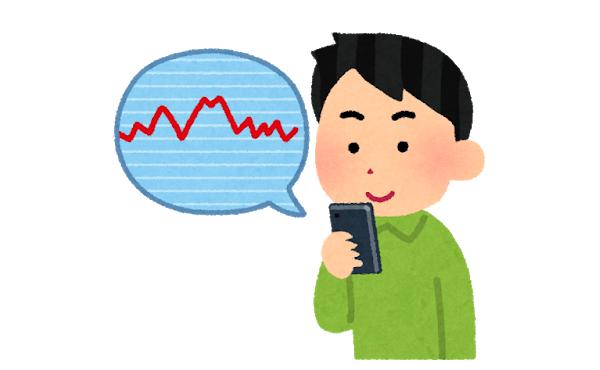 株式投資(下手こくと損する、税金たくさん持ってかれる、たまに暴落来る)←日本人がやり始めた理由