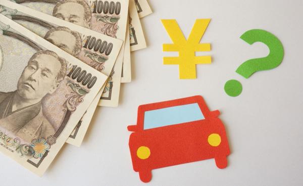 車検のときに10万円も取る業者www