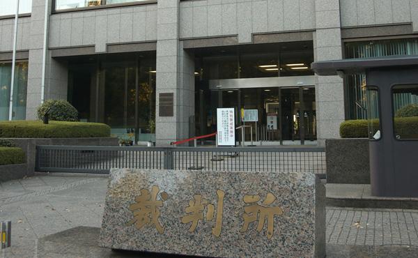 国民の年金資金を東芝株に注ぎ込み溶かしちゃった信託11行 株価下落の損失責任を東芝に求め提訴