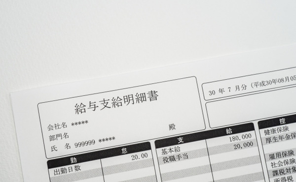 ワイ公務員、給与が月に26万円www