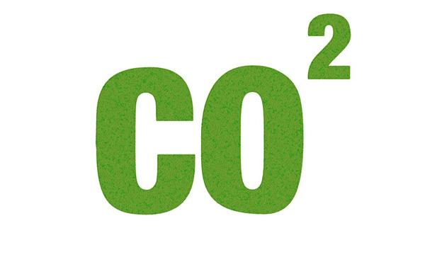 「二酸化炭素税」導入検討wwwwwwwwww