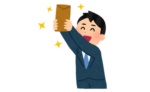 お賃金「31万円だよ!」 ワイ「わあい」