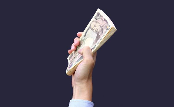 24時間以内に100万円使い切るならどうやって使う?