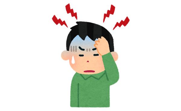 休日によく発症する片頭痛の原因はリラックスにあるらしい…