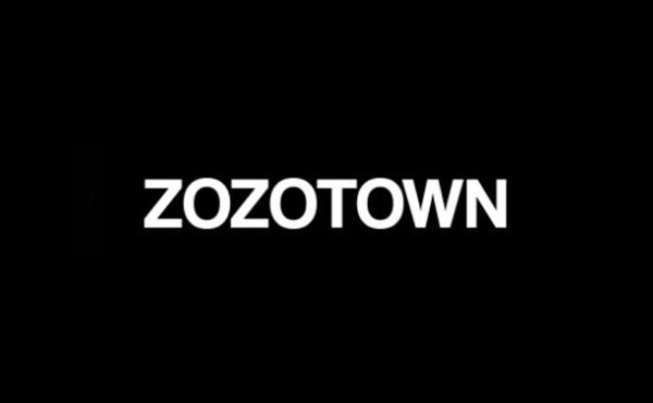 ZOZOTOWNのスタートトゥデイは時価総額1兆円超。数字に見る「すごさ」とは
