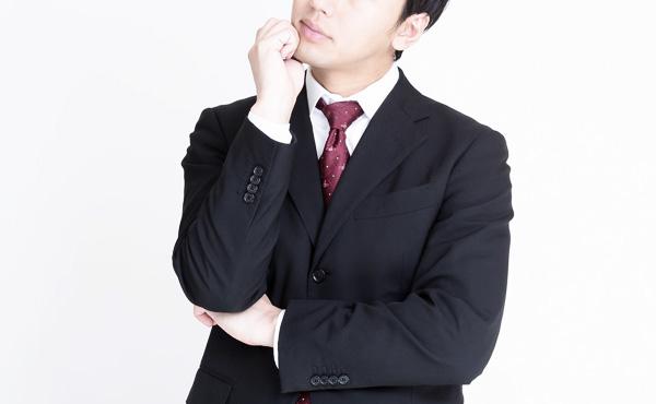 ボーナス5万円で買ったほうがいいもの教えて