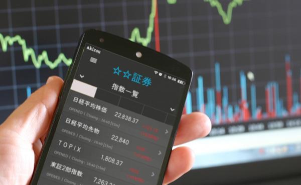 1月に1000万円で株式投資始めた結果wwwwww
