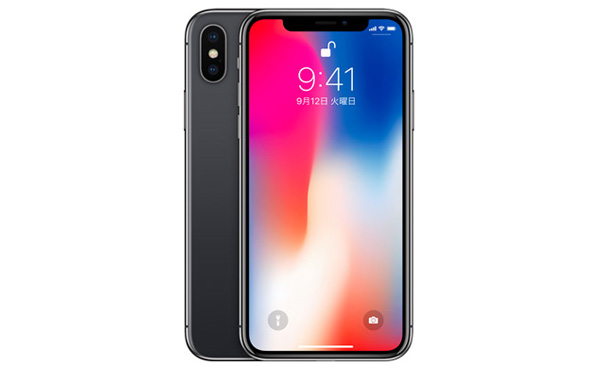 iPhone X(テン)発表 税込み12万1824円から