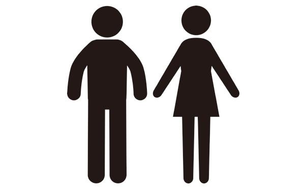 温泉「女性は100円引き!」 映画館「レディースデイ!」 飲食店「男性1200円 女性1000円」