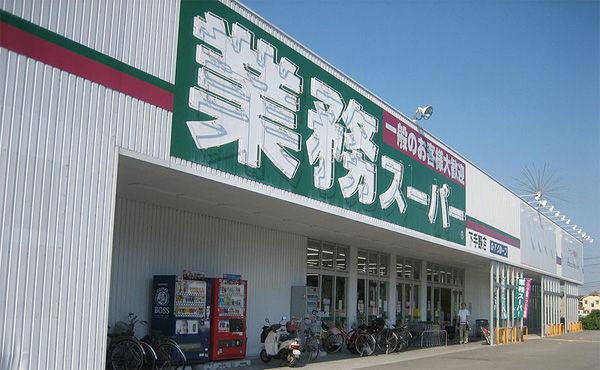 金に困ったときの業務スーパーの安さは異常