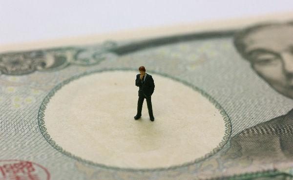 なんで日本って金持ってるの?