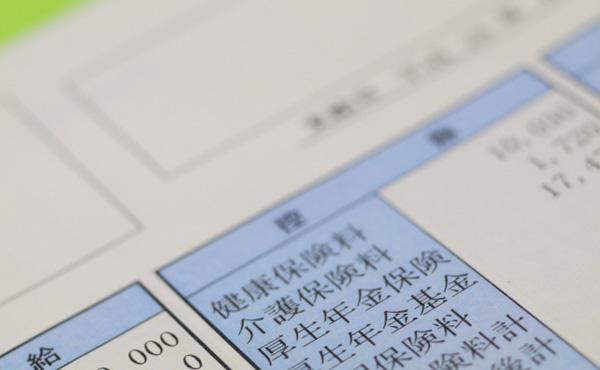 【画像】このス○薬局の薬剤師の給与明細wwww