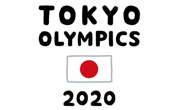 東京五輪で景気がよくなるって話はどうなったんだ?