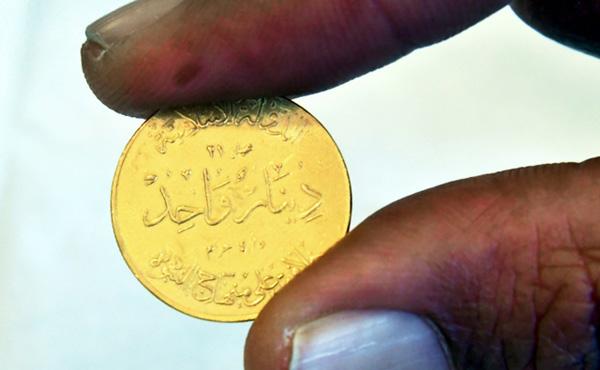 IS、金貨を独自発行 「国家樹立の象徴」、使用を強制