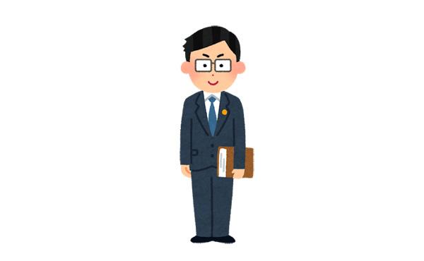 会計士弁護士ってどう思う?