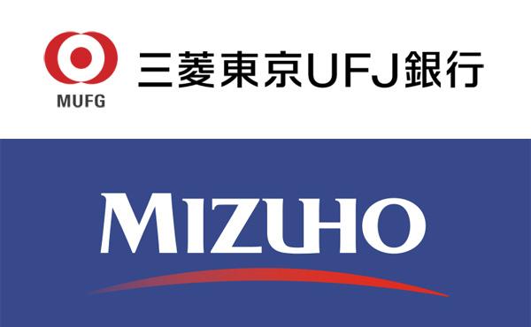【経済】三菱UFJとみずほ銀、ついに預金利回「0.00%」-マイナス金利1年