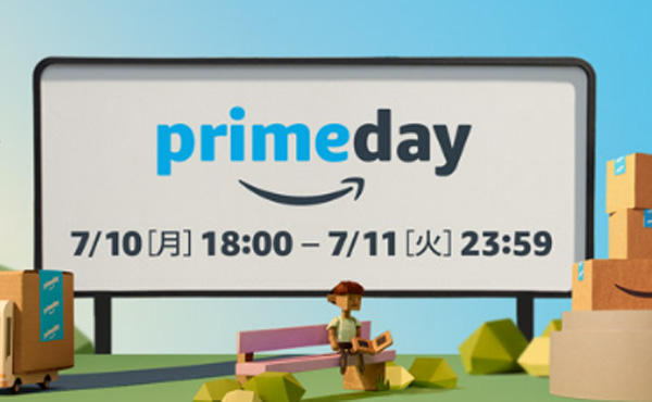 Amazon「プライムデー」、アクセス殺到で謎のポメラニアンが出現しユーザー困惑www